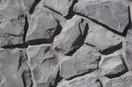 Dekorativni kamen Ancient